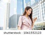 young asian business woman... | Shutterstock . vector #1061552123