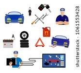 auto maintenance services icons ... | Shutterstock .eps vector #1061553428