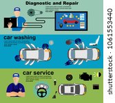 auto maintenance services icons ... | Shutterstock .eps vector #1061553440