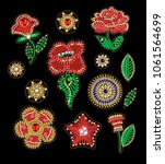 patches for textile design or... | Shutterstock .eps vector #1061564699