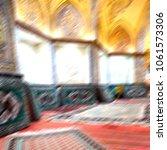 blur in iran  kashan   islamic... | Shutterstock . vector #1061573306