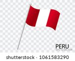 flag of peru with flag pole... | Shutterstock .eps vector #1061583290