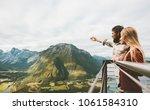 couple travelers enjoying...   Shutterstock . vector #1061584310