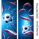 Banners Soccer Ball With Flag...