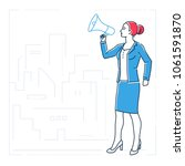 businesswoman with a megaphone  ... | Shutterstock .eps vector #1061591870