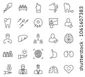 thin line icon set  ... | Shutterstock .eps vector #1061607383