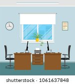 office interior design with two ...   Shutterstock .eps vector #1061637848