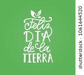 feliz dia de la tierra... | Shutterstock .eps vector #1061644520