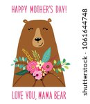 cute cartoon mama bear with... | Shutterstock . vector #1061644748