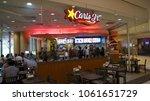 singapore   apr 2nd 2015  carl... | Shutterstock . vector #1061651729