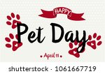 national pet day card or... | Shutterstock .eps vector #1061667719