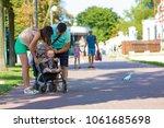 kiev  ukraine   august 15  2017 ...   Shutterstock . vector #1061685698