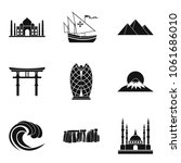 view icons set. simple set of 9 ... | Shutterstock .eps vector #1061686010