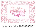 happy mothers day card with...   Shutterstock .eps vector #1061693333