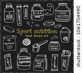 sport nutrition hand drawn... | Shutterstock .eps vector #1061704490