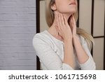 female neck and shoulders close ... | Shutterstock . vector #1061715698