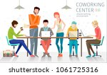 low poly cartoon co working | Shutterstock .eps vector #1061725316