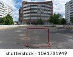 yoshkar ola  russia   june 29 ... | Shutterstock . vector #1061731949