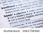 close up to the dictionary... | Shutterstock . vector #1061736560