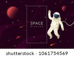space mission vector... | Shutterstock .eps vector #1061754569