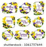 spring flower frame for... | Shutterstock .eps vector #1061757644