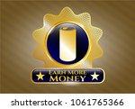 golden emblem or badge with... | Shutterstock .eps vector #1061765366