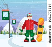 ski resort concept  a man with... | Shutterstock .eps vector #1061775314
