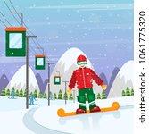 concept of a ski resort ... | Shutterstock .eps vector #1061775320