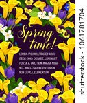 spring time poster for seasonal ... | Shutterstock .eps vector #1061781704