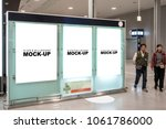 the mock up three empty space... | Shutterstock . vector #1061786000