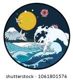 Fuji Mountain In Circle...