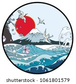 fuji mountain in circle... | Shutterstock .eps vector #1061801579