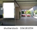Blank billboard � clipping path included - stock photo