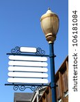 Blank Signpost - clipping path included - stock photo