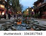 dali  china   march 22  2018 ... | Shutterstock . vector #1061817563
