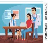 doctors office cartoon | Shutterstock .eps vector #1061824673
