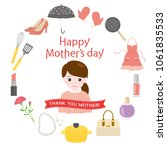 mother's day gift advertisement ... | Shutterstock .eps vector #1061835533