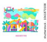 amusement park  theme park ... | Shutterstock .eps vector #1061873108