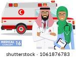 medical concept. detailed...   Shutterstock .eps vector #1061876783