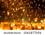 defocused of people releasing... | Shutterstock . vector #1061877056