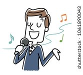 young man  to sing | Shutterstock .eps vector #1061890043