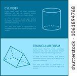 cylinder and triangular prism ... | Shutterstock .eps vector #1061894768