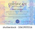 certificate vector template.... | Shutterstock .eps vector #1061905316