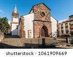 funchal  portugal   december 10 ... | Shutterstock . vector #1061909669