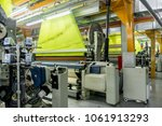 machinery and equipment in the... | Shutterstock . vector #1061913293