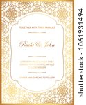 stylish gold and white wedding...   Shutterstock .eps vector #1061931494