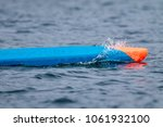 stand up paddle boards | Shutterstock . vector #1061932100