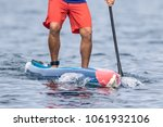 speed competition on stand up... | Shutterstock . vector #1061932106