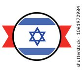 israel flag in glossy round... | Shutterstock .eps vector #1061972984