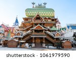 moscow  russia march 23 2018 ... | Shutterstock . vector #1061979590